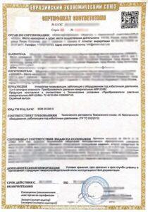 o-bezopasnosti-apparatov-rabotayuschih-pod-bolshim-davleniem-doc-2