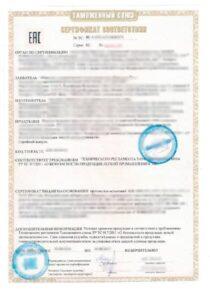 o-bezopasnosti-produktsii-legkoy-promyshlennosti-doc-2