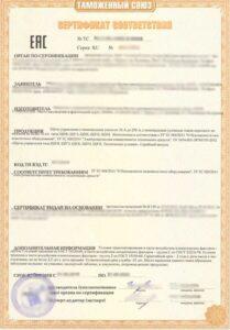 o-bezopasnosti-produktsii-prednaznachennoy-dlya-detey-i-podrostkov-doc-3