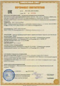 sertifikaty-i-deklaratsii-tamozhennogo-soyuza-tr-ts-na-elektrotehniku-doc-3
